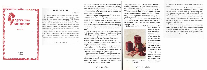 Проститутки томска. проститутки приморского края город находка